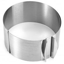 Форма для выпечки с регулировкой размера d=16-30 см.