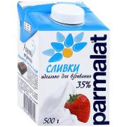 Сливки Parmalat 500 гр.