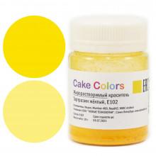 Краситель Жирорастворимый  Cake Colors,  Желтый 10 гр.