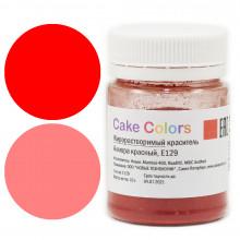Краситель Жирорастворимый  Cake Colors,  Красный 10 гр.