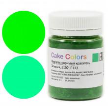 Краситель Жирорастворимый  Cake Colors, Зеленый 10 гр.