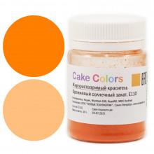 Краситель Жирорастворимый  Cake Colors,  Оранжевый 10 гр.