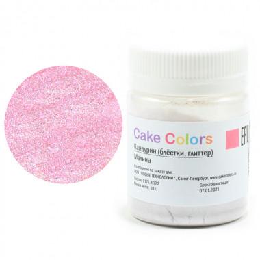 Кандурин (блестки,глиттер) Cake Colors, Малина 10гр.